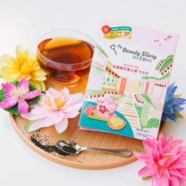 おうち時間が長くて……💦 マスク生活でニキビが……😭  こんな時いつもと違うスキンケアを試してみたいですよね!  そんな時こそオススメ💡 新発売の「台湾東方美人茶マスク 」❣️  癒しの茶香でおうち時間 を贅沢時間 に✨  台湾の数あるお茶の中で、別名「オリエンタルビューティー 」とも呼ばれる「東方美人茶 」を厳選‼️  一番贅沢な摘み方「一芯一葉」で、人の手によって摘み取られた最高品質の茶葉を使用。 透明感のある健康素肌を育みます♪♪🌱  さらに!! 優れた台湾産美肌植物性由来成分「コチョウランエキス」と「ハイビスカスエキス」も配合されているから、潤いを保ちながらハリと弾力をもたらします💕  4枚入り743円(税込) LOFTなどで好評発売中❣️  https://loft.omni7.jp/detail/4713575128692  甘く優雅に香る茶香とともに 特別な時間を過ごしてみませんか…?✨  #我的美麗日記 #私のきれい日記 #mybeautydiary #シートマスク #フェイスマスク #スキンケア #台湾コスメ #贅沢マスク #台湾女子 #美肌ケア #美活 #保湿ケア #毛穴ケア #ながら美容 #化粧ノリ #シートマスクマニア #台湾 #ステイホーム #美肌の秘密 #台湾銘茶マスク #秋冬限定商品 #ハリ肌 #新発売 #新作コスメ #台湾茶