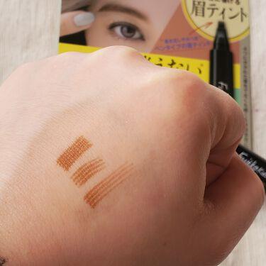 フジコ 書き足し眉ティント/Fujiko/その他アイブロウを使ったクチコミ(3枚目)