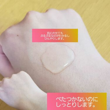 セラムジェル/YELLFOR/美容液を使ったクチコミ(3枚目)