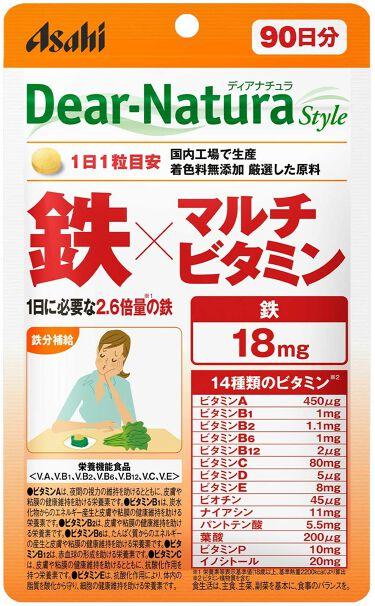 Dear-Natura Style 鉄×マルチビタミン 60粒