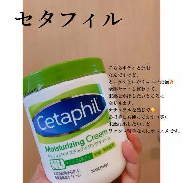 ヘアフレグランス フローラルシャボン/ベビーベール/香水(その他)を使ったクチコミ(3枚目)