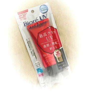 ビオレUV アスリズム プロテクトエッセンス/ビオレ/日焼け止め(ボディ用)を使ったクチコミ(1枚目)
