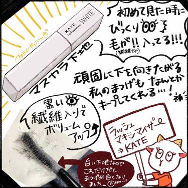 ヤギノさんの「ケイトラッシュマキシマイザー<マスカラ下地・トップコート>」を含むクチコミ