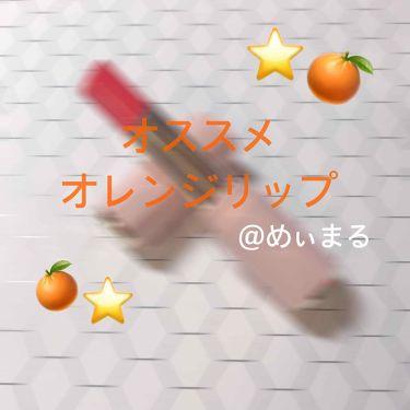 ディア マイエナメル リップトーク/ETUDE HOUSE/口紅を使ったクチコミ(1枚目)