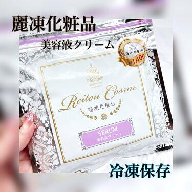 美容液クリーム/麗凍化粧品/フェイスクリームを使ったクチコミ(1枚目)