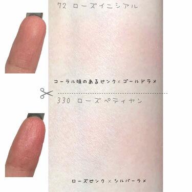 ジュ コントゥラスト/CHANEL/パウダーチークを使ったクチコミ(4枚目)
