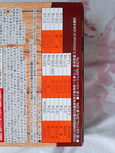 バランスアップ 大豆グラノーラ /アサヒフードアンドヘルスケア/食品を使ったクチコミ(4枚目)