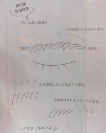 マルチマスカラ/WHOMEE/眉マスカラを使ったクチコミ(3枚目)