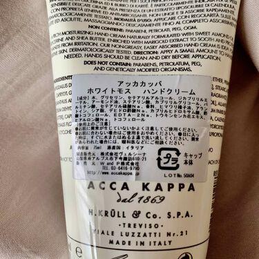ホワイトモス ハンドクリーム/ACCA KAPPA(アッカカッパ)/ハンドクリームを使ったクチコミ(3枚目)