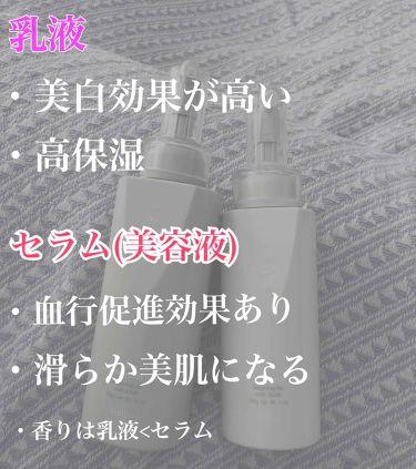 ジュイール ホワイトニング ボディミルク/ジュイール/ボディミルクを使ったクチコミ(3枚目)