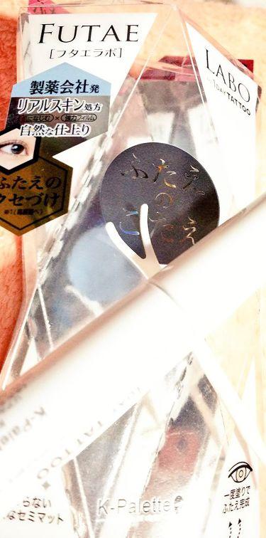 リアルダブルアイリッド/K-Palette/二重まぶた用アイテムを使ったクチコミ(2枚目)