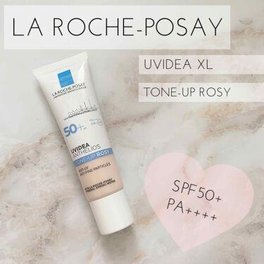 UVイデア XL プロテクショントーンアップ/LA ROCHE-POSAY/化粧下地を使ったクチコミ(1枚目)