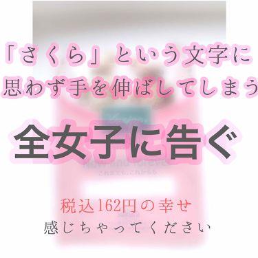 バスソルト/クナイプ/入浴剤を使ったクチコミ(1枚目)
