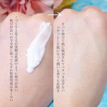 リペアボディクリーム/SABON/ボディクリームを使ったクチコミ(3枚目)