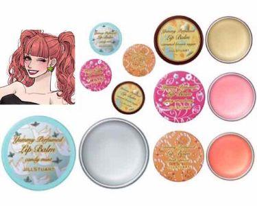 ヤミーパフューム リップバーム 04 candy mint/JILL STUART/リップケア・リップクリームを使ったクチコミ(1枚目)