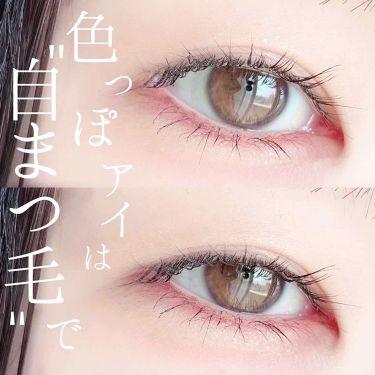 塗るつけまつげ ラッシュアップ/デジャヴュ/マスカラ by 憂
