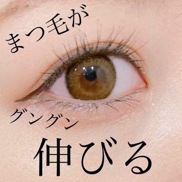 マイラッシュ アドバンスト/OPERA/マスカラ by maimai
