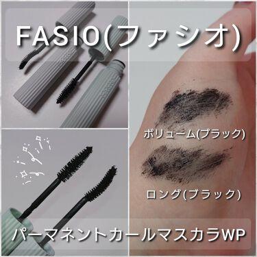 パーマネントカール マスカラ WP(ボリューム)/FASIO/マスカラを使ったクチコミ(4枚目)