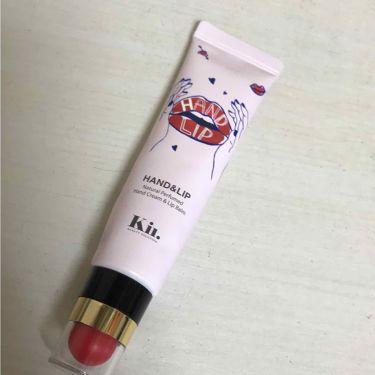 ナチュラルパフュームドハンドクリーム&リップバーム/Kii Cosme/リップケア・リップクリームを使ったクチコミ(1枚目)