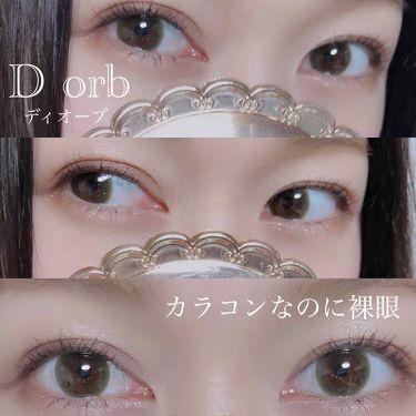 Dorb/カラーコンタクト/その他を使ったクチコミ(1枚目)