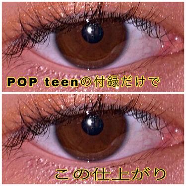 Popteen2019年9月号付録/Popteen /パウダーアイシャドウを使ったクチコミ(1枚目)