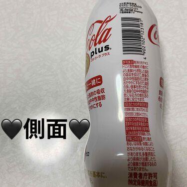コカ・コーラ プラス/日本コカ・コーラ/ドリンクを使ったクチコミ(2枚目)