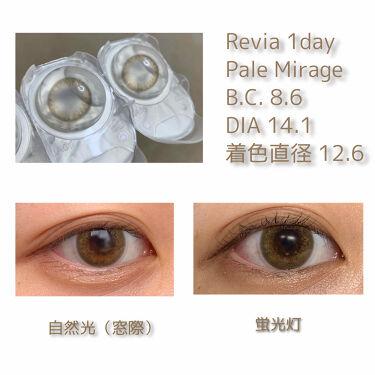 ReVIA 1day/ReVIA/カラーコンタクトレンズを使ったクチコミ(3枚目)