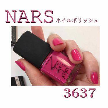ネールポリッシュ R/NARS/マニキュアを使ったクチコミ(2枚目)