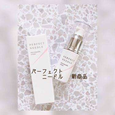 パーフェクトニードル/FABIUS/美容液を使ったクチコミ(1枚目)