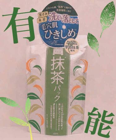 ワフードメイド 抹茶パック/pdc/洗い流すパック・マスクを使ったクチコミ(1枚目)