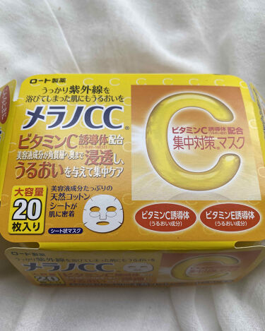 集中対策 マスク(大容量20枚入り)/メンソレータム メラノCC/シートマスク・パックを使ったクチコミ(3枚目)
