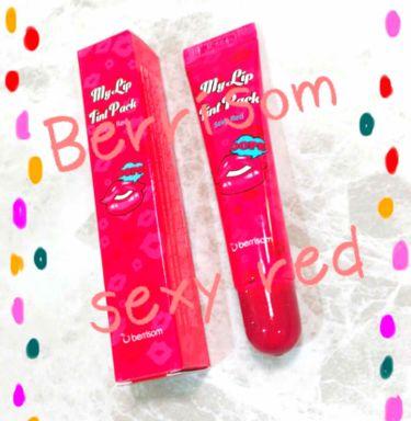 いろはさんの「ベリサム My Lip Tint Pack<リップケア・リップクリーム>」を含むクチコミ