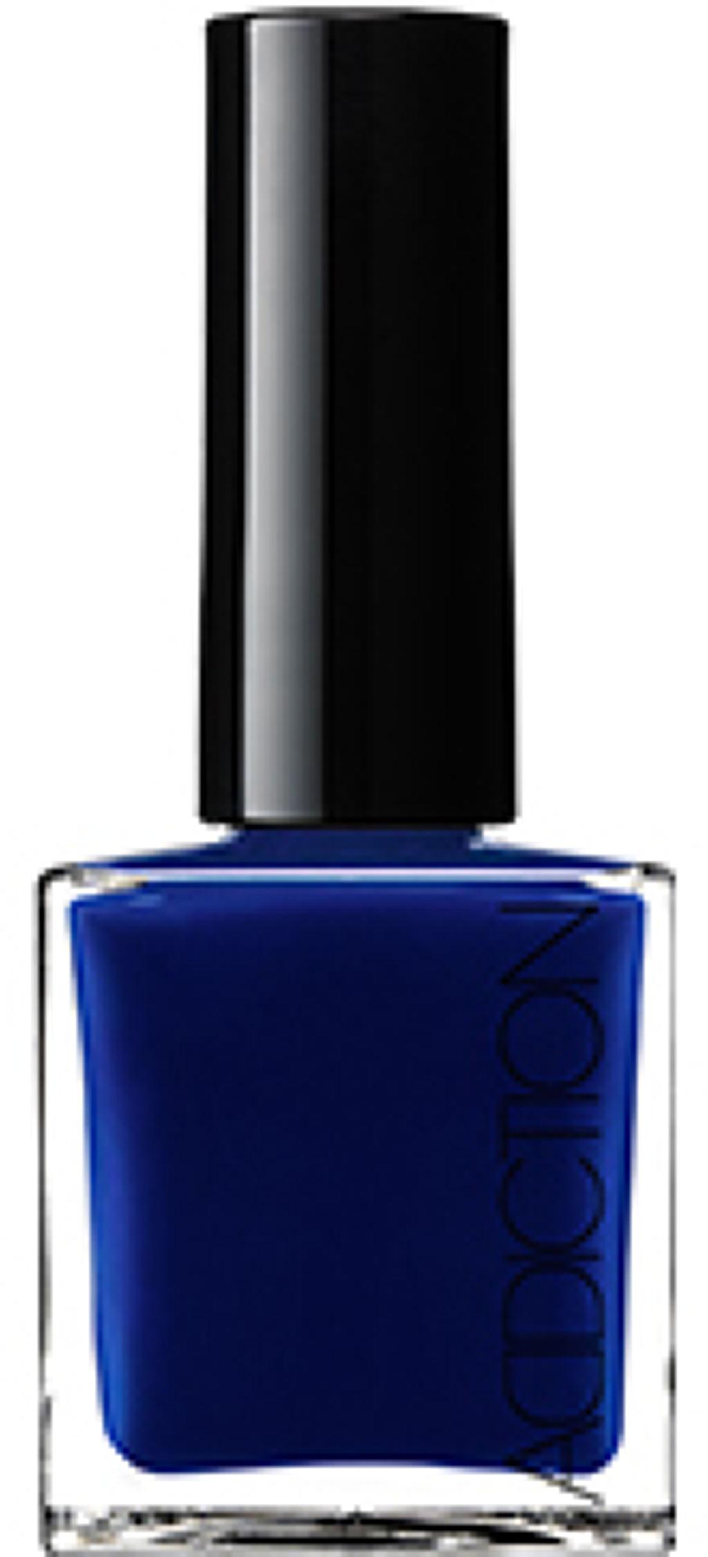 ザ ネイルポリッシュ 059S The Blue City