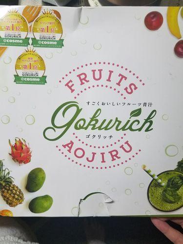 すごくおいしいフルーツ青汁 ゴクリッチ 90g(3g×30包) SOVANI/その他/ドリンクを使ったクチコミ(1枚目)