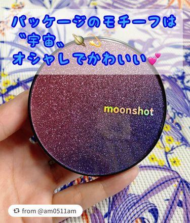 マイクロコレクトフィットクッション/moonshot/クッションファンデーションを使ったクチコミ(2枚目)