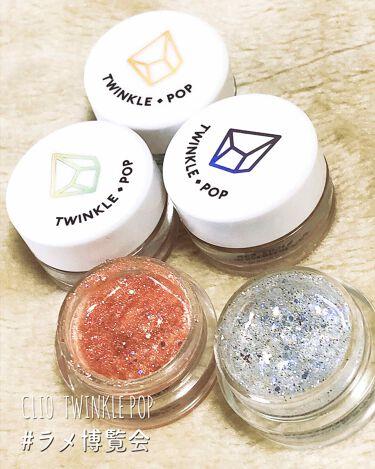twinkle pop  jelly Glitter/CLIO/ジェル・クリームアイシャドウを使ったクチコミ(1枚目)