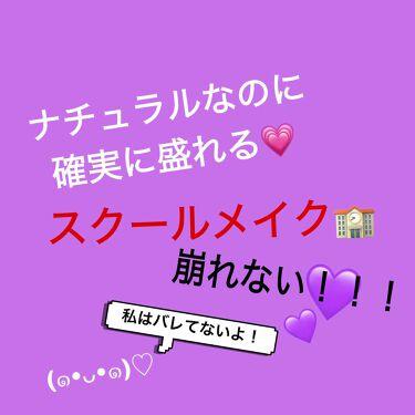 ぷーさんの「キャンメイクアイブロウペンシル<アイブロウペンシル>」を含むクチコミ