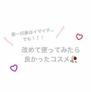 イルミネイティング ビューティ バーム/ANNA SUI/化粧下地を使ったクチコミ(1枚目)