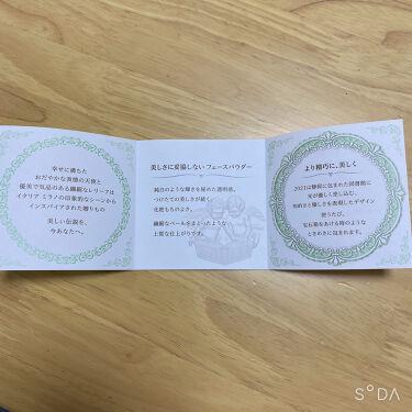 フェースアップパウダー2021/ミラノコレクション/プレストパウダーを使ったクチコミ(6枚目)