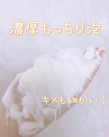 ワフードメイド 酒粕洗顔/pdc/洗顔フォームを使ったクチコミ(2枚目)