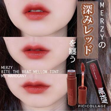 バイト ザ ビート メロウ ティント/MERZY/口紅を使ったクチコミ(1枚目)