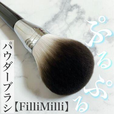 Sシルキーパウダーブラシ  (L)883/FilliMilli/メイクブラシを使ったクチコミ(1枚目)