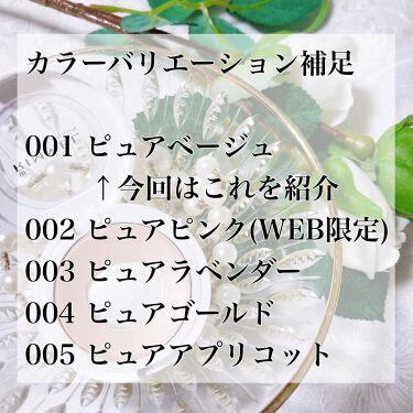 イルミナイザー/リンメル/ハイライトを使ったクチコミ(7枚目)