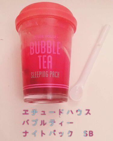 Gumiiiさんの「ETUDE HOUSEバブルティー ナイトパック SB<フェイスクリーム>」を含むクチコミ