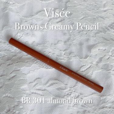 ブラウンズ クリーミィペンシル/Visée/ペンシルアイライナーを使ったクチコミ(2枚目)