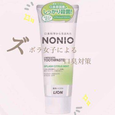 NONIO ハミガキ/NONIO/歯磨き粉を使ったクチコミ(1枚目)