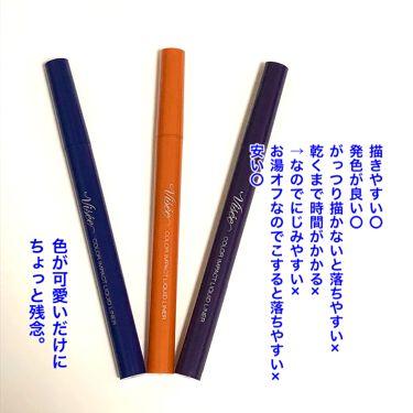 カラーインパクト リキッドライナー/Visée/リキッドアイライナーを使ったクチコミ(3枚目)