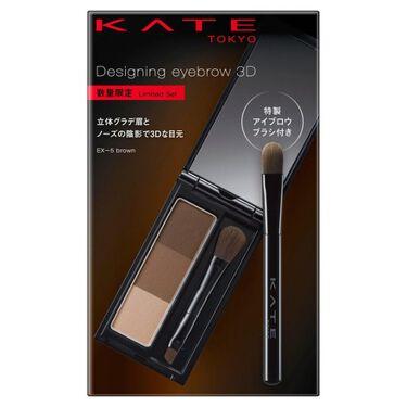 2020/11/1発売 KATE デザイニングアイブロウ3D限定セットIV