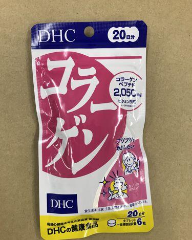 【画像付きクチコミ】DHC コラーゲンのサプリです♪最近ケチってコラーゲンとってなかったからか、目尻に皺が💦💦💦フォローワーさんの投稿をみて、又買うことに決めました❣️ぷりぷりを目指したい❣️若々しさを保ちたい❣️コラーゲンペプチド(1日)2050mg入...