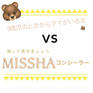ザ コンシーラー/MISSHA/コンシーラーを使ったクチコミ(1枚目)